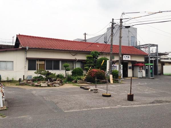 かたむく!広島県の最東端にある大門駅|福山市