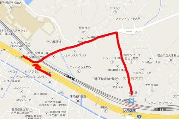 大門駅までの道のり