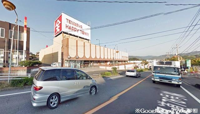 ハピータウン東福山店