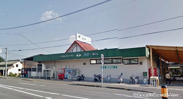 ハート加茂店