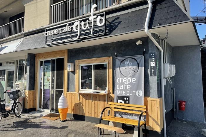 クレープの美味しいお店がオープン!crepe cafe gufo(クレープカフェ グーフォ)【福山市北本庄】
